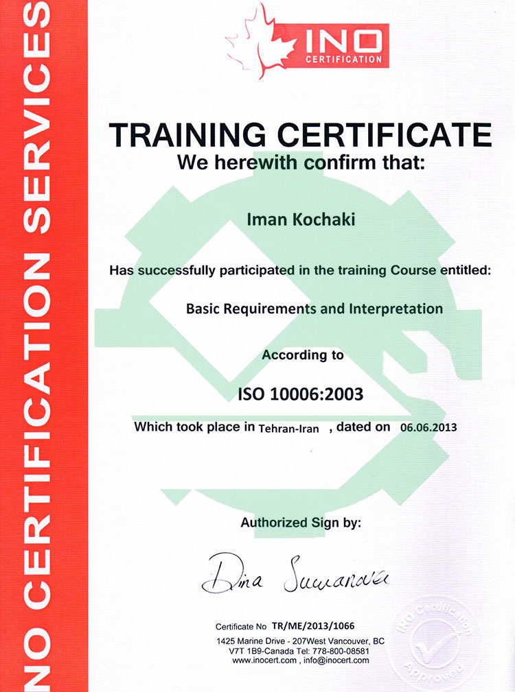 Training-Certificate